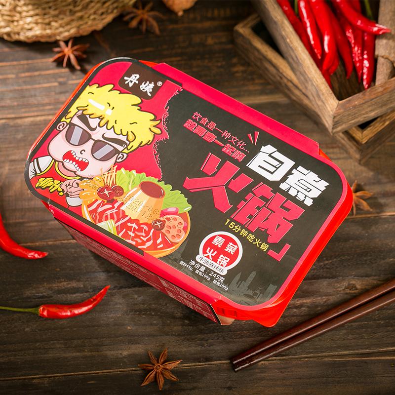 丹姨自热小火锅方便速食素菜懒人自煮组合装