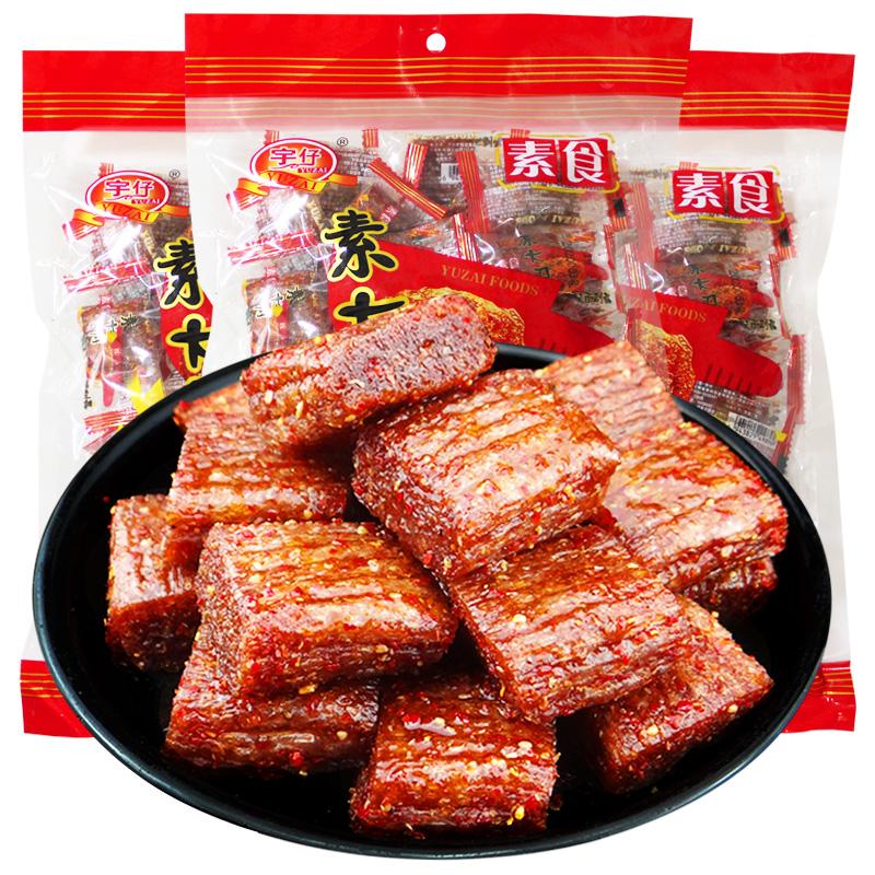 大刀肉辣条8090儿时怀旧素零食大礼包网红麻辣味小吃休闲食品